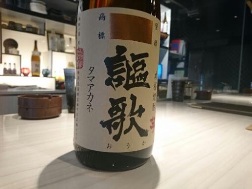 舞鶴市でこれが飲める居酒屋は弾正だけ!黒木本店さんの限定酒「謳歌」 入荷