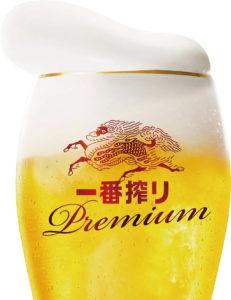 舞鶴市の居酒屋で扱っているお店は極わずかのキリン1番絞りプレミアム