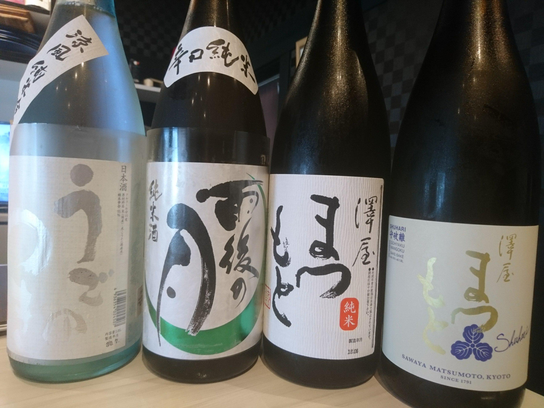 舞鶴市の居酒屋でこれが飲めるのは弾正だけ!広島県呉の酒「雨後の月」