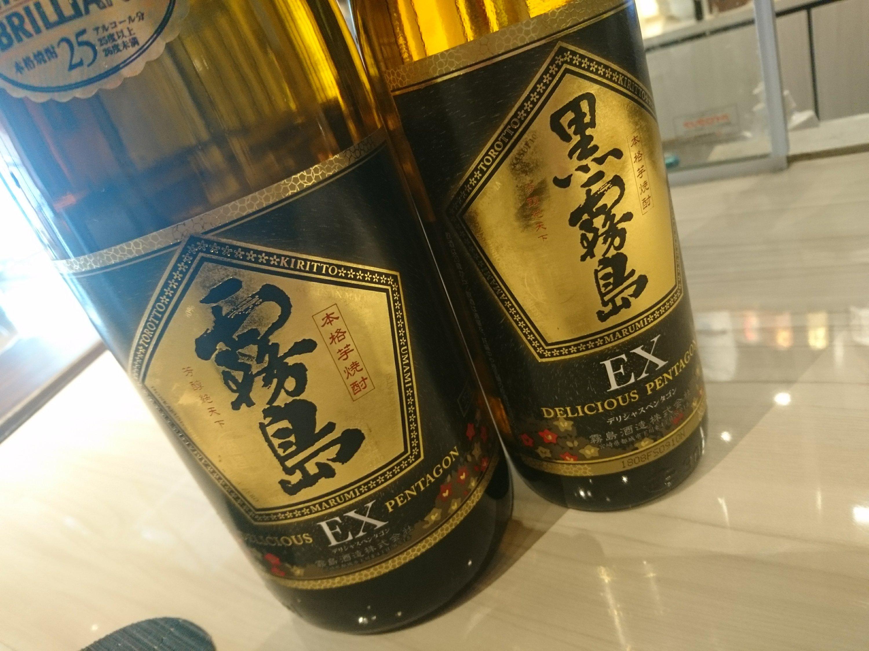 舞鶴市でこれが飲める居酒屋は弾正だけ!黒霧島 EX