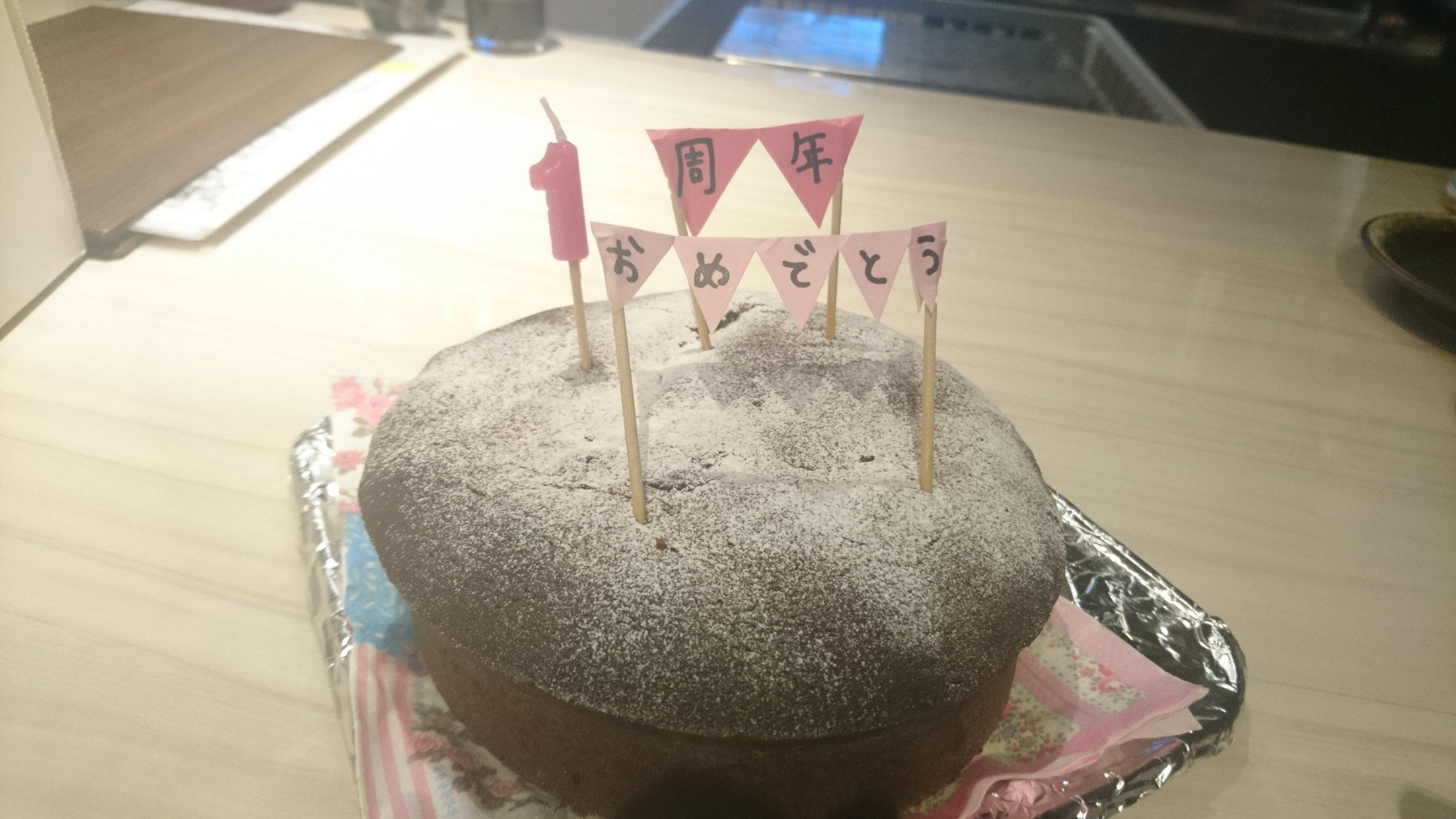 記念に頂いた手作りケーキ