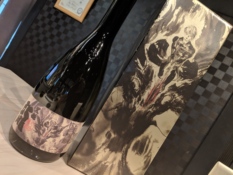 舞鶴市でこれが飲める居酒屋は弾正だけ!福井の黒龍酒造「龍」大吟醸酒✕FINAL FANTASY BRAVE EXVIUS