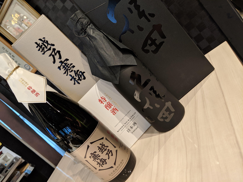 舞鶴市でこれが飲める居酒屋は弾正だけ!日本酒久保田「雪峰 黒」 越乃寒梅「特醸酒」