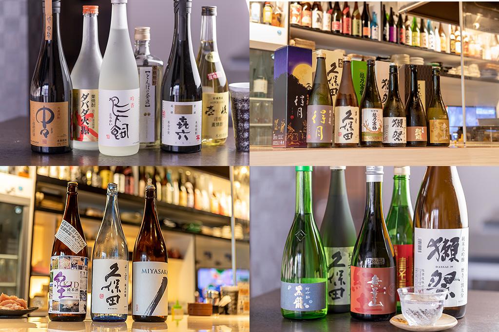 舞鶴市の居酒屋では弾正でしか飲めないお酒が勢揃い