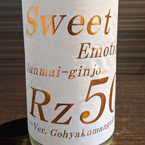 Rz50 SweetEmotion